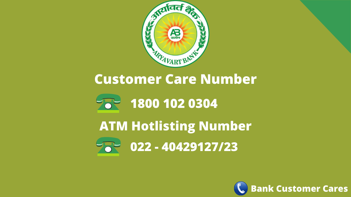 Aryavart Gramin Bank Customer Care Number
