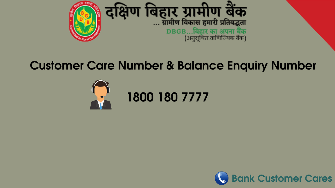 Dakshin Bihar Gramin Bank Customer Care & Balance Check Number